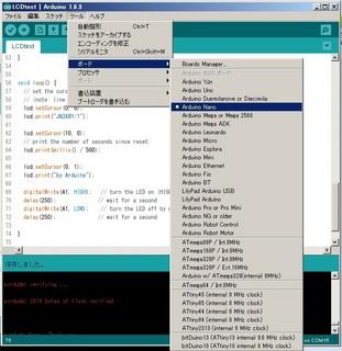 Arduino IDE1.jpg