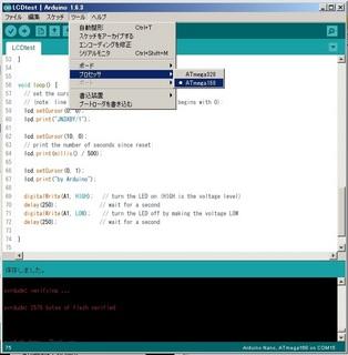 Arduino IDE2.jpg