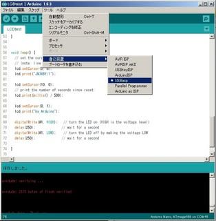 Arduino IDE3.jpg
