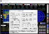 CALSAT32 コントロールパネル.jpg