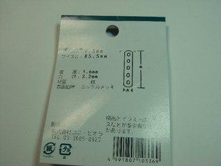DSC03469.jpg