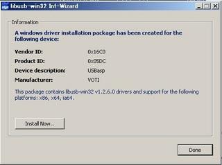 inf-wizard5.jpg